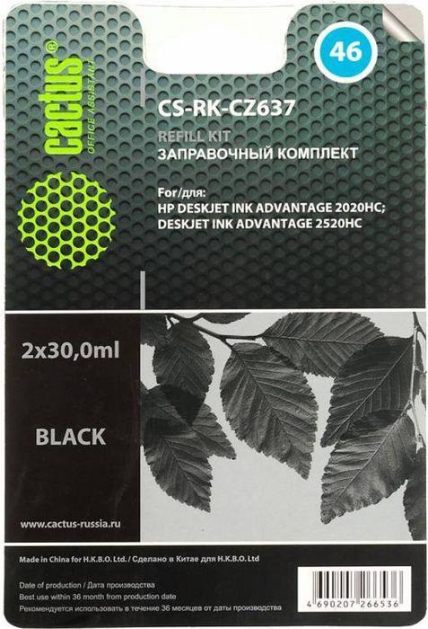Cactus CS-RK-CZ637, Black заправочный набор для HP DeskJet 2020/2520 комплект перезаправляемых картриджей cactus cs r can520