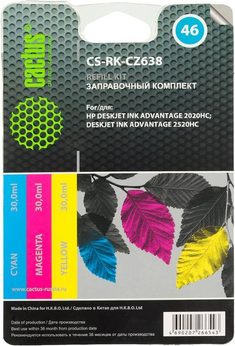 Cactus CS-RK-CZ638, Color заправочный набор для HP DeskJet 2020/2520CS-RK-CZ638Заправка Cactus CS-RK-CZ638 для перезаправляемых картриджей HP DeskJet 2020/2520.Расходные материалы Cactus для печати максимизируют характеристики принтера. Обеспечивают повышенную четкость изображения и плавность переходов оттенков и полутонов, позволяют отображать мельчайшие детали изображения. Обеспечивают надежное качество печати.