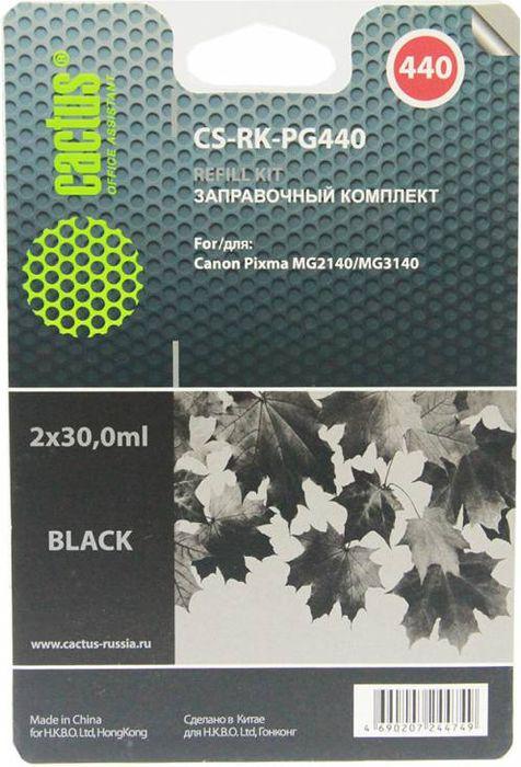 Cactus CS-RK-PG440, Black заправочный набор для Canon MG2140/MG3140CS-RK-PG440Заправка Cactus CS-RK-PG440 для перезаправляемых картриджей Canon MG2140/MG3140.Расходные материалы Cactus для печати максимизируют характеристики принтера. Обеспечивают повышенную четкость изображения и плавность переходов оттенков и полутонов, позволяют отображать мельчайшие детали изображения. Обеспечивают надежное качество печати.