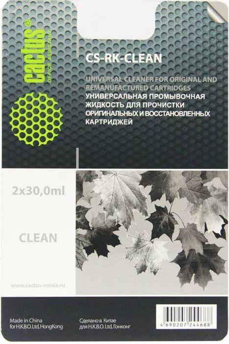 Cactus CS-RK- универсальная промывочная жидкость для прочистки картриджей (2 x 30 мл) промывочная жидкость eni flushing 4кг