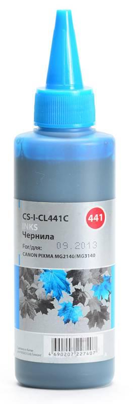 Cactus CS-I-CL441C, Cyan чернила для Canon Pixma MG2140/MG3140 картридж совместимый для струйных принтеров cactus cs pgi29y желтый для canon pixma pro 1 36мл cs pgi29y