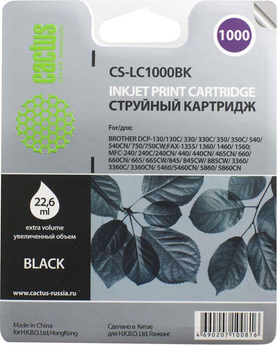 Cactus CS-LC1000BK, Black картридж струйный для Brother DCP 130C/330С/MFC-240C/5460CNCS-LC1000BKКартридж Cactus CS-LC1000BK для струйных принтеров Brother.Расходные материалы Cactus для струйной печати максимизируют характеристики принтера. Обеспечивают повышенную четкость цветов и плавность переходов оттенков и полутонов, позволяют отображать мельчайшие детали изображения. Обеспечивают надежное качество печати.