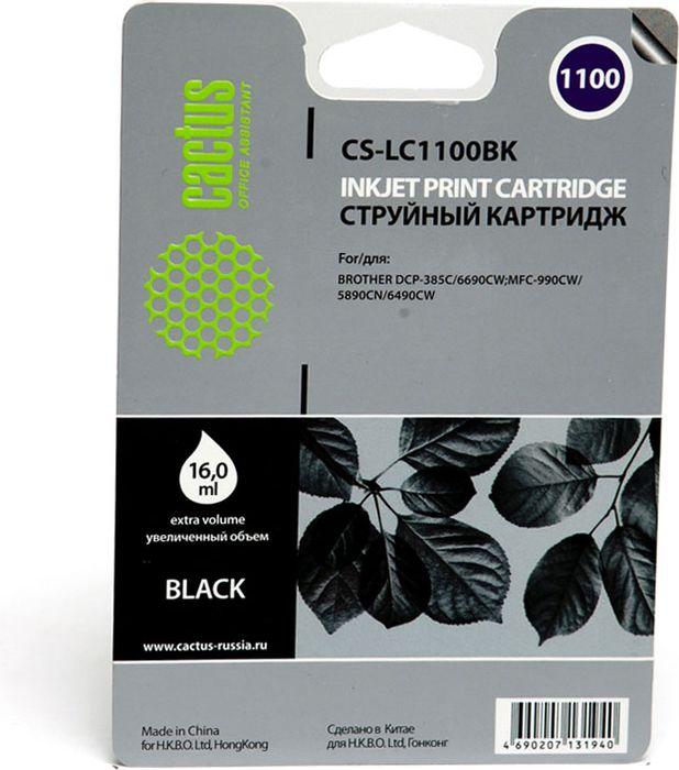 Cactus CS-LC1100BK, Black картридж струйный для Brother DCP-385c/6690cw/MFC-990/5890/5895/6490CS-LC1100BKКартридж Cactus CS-LC1100BK для струйных принтеров Brother DCP-385c/6690cw/MFC-990/5890/5895/6490.Расходные материалы Cactus для печати максимизируют характеристики принтера. Обеспечивают повышенную четкость изображения и плавность переходов оттенков и полутонов, позволяют отображать мельчайшие детали изображения. Обеспечивают надежное качество печати.