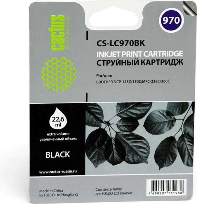 Cactus CS-LC970BK, Black картридж струйный для Brother DCP-135C/150C/MFC-235C/260CCS-LC970BKКартридж Cactus CS-LC970BK для струйных принтеров Brother DCP-135C/150C/MFC-235C/260C.Расходные материалы Cactus для печати максимизируют характеристики принтера. Обеспечивают повышенную четкость изображения и плавность переходов оттенков и полутонов, позволяют отображать мельчайшие детали изображения. Обеспечивают надежное качество печати.
