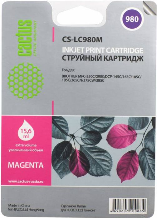 Cactus CS-LC980M, Magenta картридж струйный для Brother DCP-145C/165C/MFC-250C/290C картридж cactus black для dcp 7010 7010r 7020 7025 7025r fax 2820 2825 2825 cs tn2075