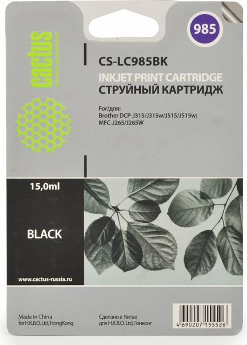 Cactus CS-LC985BK, Black картридж струйный для Brother DCPJ315W/DCPJ515W/MFCJ265WCS-LC985BKКартридж Cactus CS-LC985BK для струйных принтеров Brother DCPJ315W/DCPJ515W/MFCJ265W.Расходные материалы Cactus для печати максимизируют характеристики принтера. Обеспечивают повышенную четкость изображения и плавность переходов оттенков и полутонов, позволяют отображать мельчайшие детали изображения. Обеспечивают надежное качество печати.