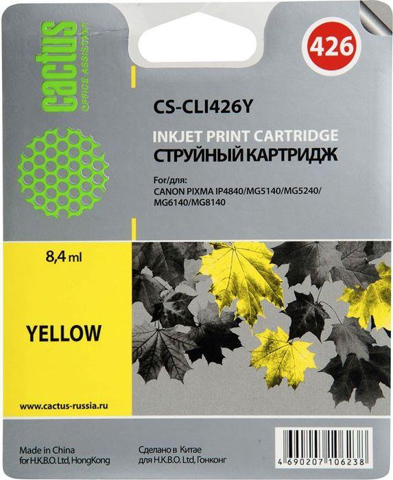 Cactus CS-CLI426Y, Yellow картридж струйный для Canon Pixma MG5140/5240/6140/8140/MX884CS-CLI426YКартридж Cactus CS-CLI426Y для струйных принтеров Canon Pixma MG5140/5240/6140/8140/MX884.Картриджи Cactus для струйной печати максимизируют характеристики принтера и гарантируют надежное качество печати. Они позволяют добиться качественной печати цветных фотографий, листовок, буклетов, рекламных материалов, при этом заметно снизив затраты на расходные материалы.