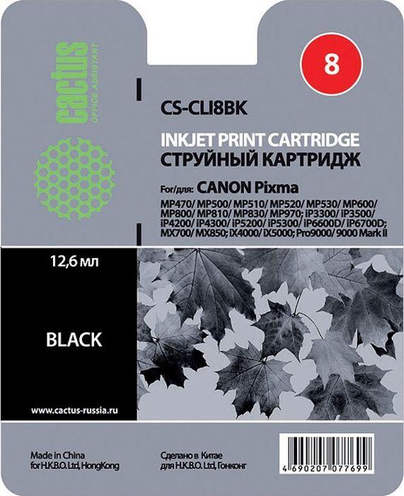 Cactus CS-CLI8BK, Black картридж струйный для Canon MP470/MP500/MP530/MP600/MP800/MP810/MP830/MP970CS-CLI8BKКартридж Cactus CS-CLIBK для струйных принтеров Canon PixmaMP470/MP500/MP530/MP600/MP800/MP810/MP830/MP970.Расходные материалы Cactus для печати максимизируют характеристики принтера. Обеспечивают повышенную четкость изображения и плавность переходов оттенков и полутонов, позволяют отображать мельчайшие детали изображения. Обеспечивают надежное качество печати.