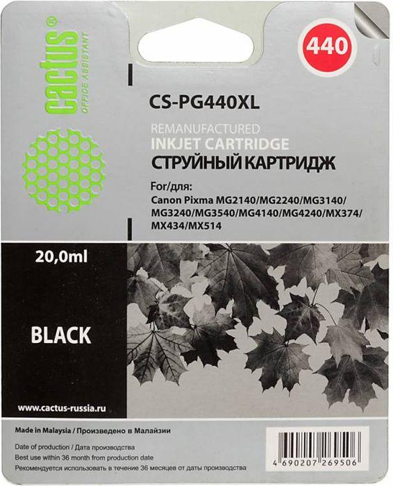 Cactus CS-PG440XL, Black картридж струйный для Canon Pixma MG2140/MG3140 картридж совместимый для струйных принтеров cactus cs pgi29r красный для canon pixma pro 1 36мл cs pgi29r