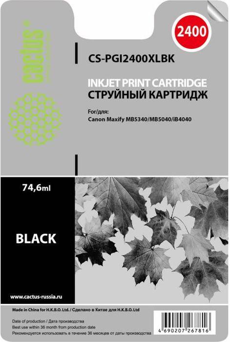 Cactus CS-PGI2400XLBK, Black картридж струйный для Canon MAXIFY iB4040/МВ5040/МВ5340 чернильный картридж canon pgi 29pm