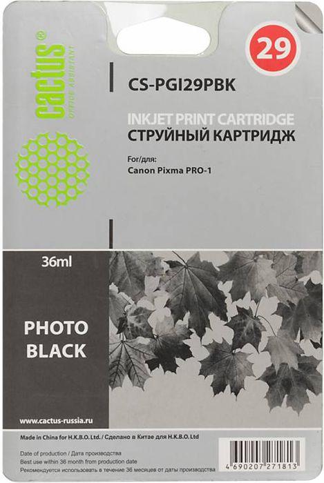 Cactus CS-PGI29PBK, Photo Black картридж струйный для Canon Pixma Pro-1 картридж совместимый для струйных принтеров cactus cs pgi29r красный для canon pixma pro 1 36мл cs pgi29r