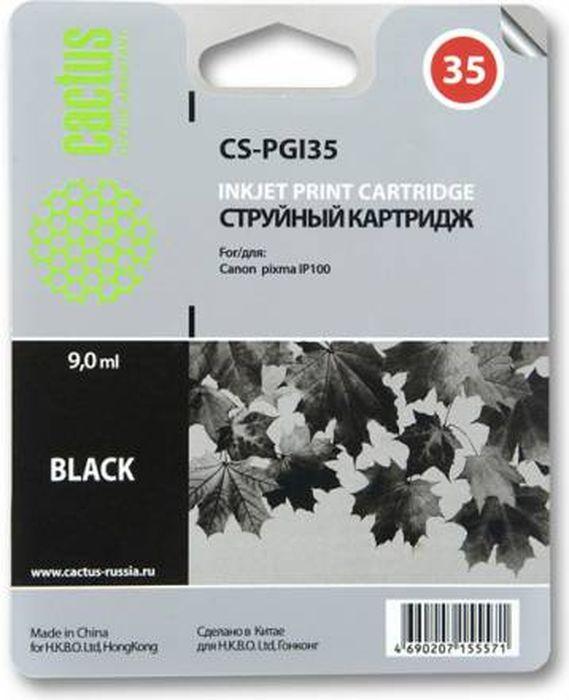 Cactus CS-PGI35, Black картридж струйный для Canon Pixma IP100 картридж совместимый для струйных принтеров cactus cs pgi29r красный для canon pixma pro 1 36мл cs pgi29r