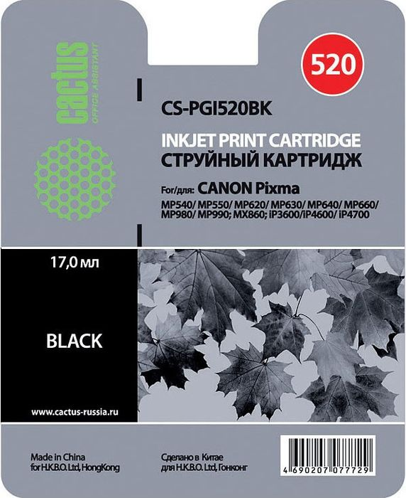 Cactus CS-PGI520BK, Black картридж струйный для Canon Pixma MP540/MP620/MP980/MX860/iP3600/iP4600/iP4700 тонер cactus cs i cli521gy grey 100ml для canon pixma mp540 mp550 mp620 mp630 mp640