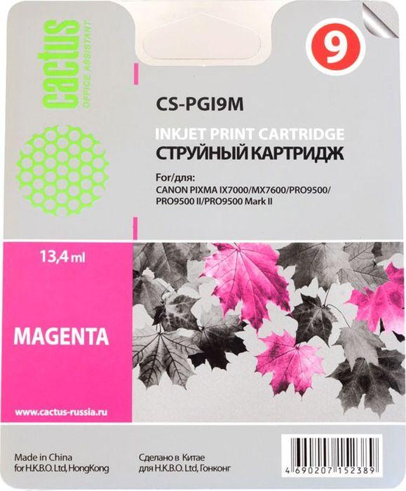 Cactus CS-PGI9M, Magenta картридж струйный для Canon Pixma PRO9000 MarkII/ PRO9500CS-PGI9MКартридж Cactus CS-PGI9M для струйных принтеров Canon Pixma PRO9000 MarkII/PRO9500/PRO9500.Расходные материалы Cactus для печати максимизируют характеристики принтера. Обеспечивают повышенную четкость изображения и плавность переходов оттенков и полутонов, позволяют отображать мельчайшие детали изображения. Обеспечивают надежное качество печати.