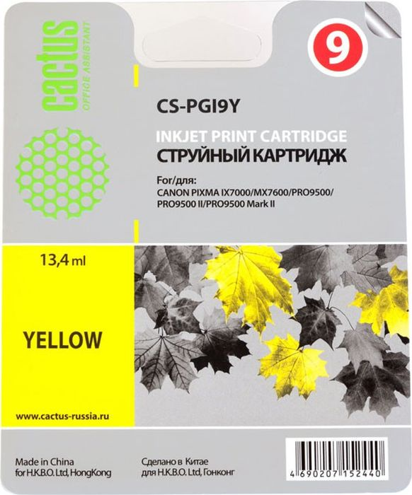 Cactus CS-PGI9Y, Yellow картридж струйный для Canon Pixma PRO9000 MarkII/PRO9500 картридж совместимый для струйных принтеров cactus cs pgi29co оптимизатор для canon pixma pro 1 36мл cs pgi29co