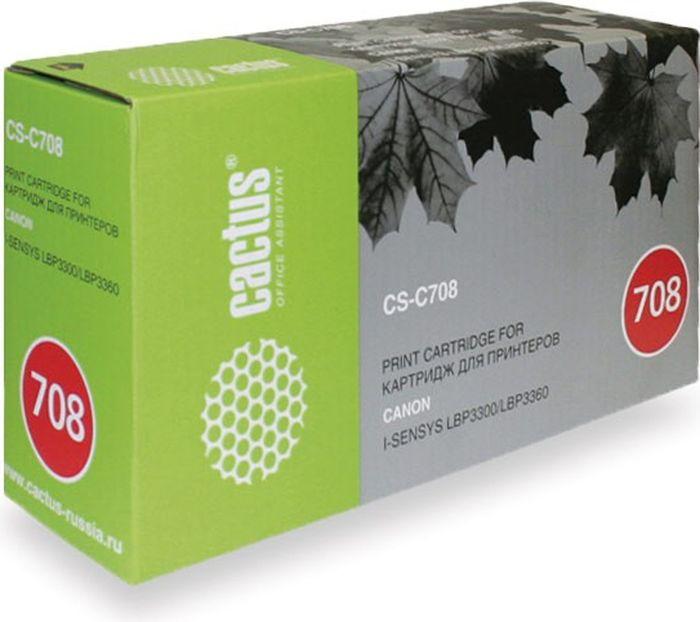 Cactus CS-C708, Black тонер-картридж для Canon LBP-3300/3360/3300/3360 картридж для принтера и мфу cactus cs ept0481 black