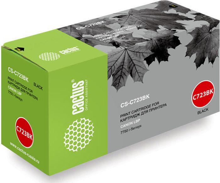 Cactus CS-C723BK, Black тонер-картридж для Canon i-Sensys 7750CS-C723BKТонер-картридж Cactus CS-C723BK для лазерных принтеров Canon i-Sensys 7750.Расходные материалы Cactus для лазерной печати максимизируют характеристики принтера. Обеспечивают повышенную чёткость чёрного текста и плавность переходов оттенков серого цвета и полутонов, позволяют отображать мельчайшие детали изображения. Гарантируют надежное качество печати.