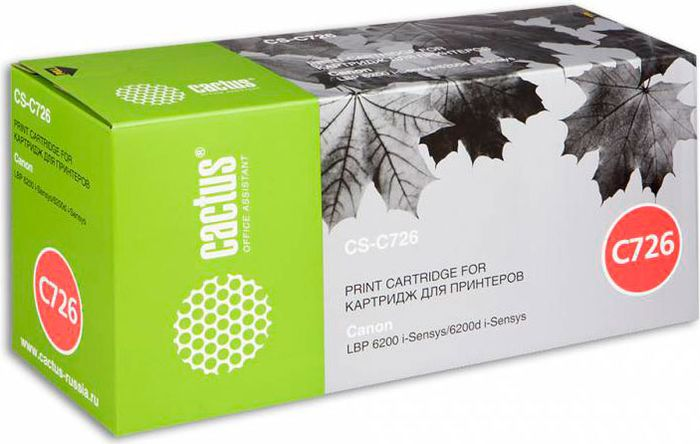 Cactus CS-C726S, Black тонер-картридж для Canon LBP-6200/6200D