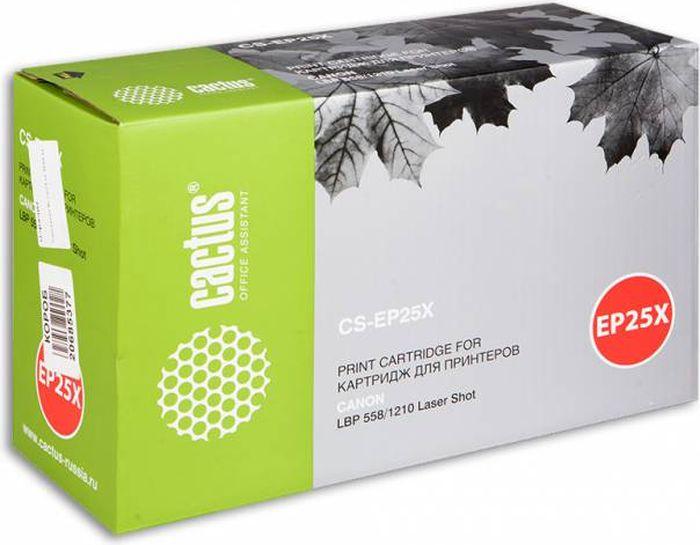 Cactus CS-EP25X, Black тонер-картридж для Canon LBP558/1210CS-EP25XТонер-картридж Cactus CS-EP25X для лазерных принтеров Canon LBP558/1210.Расходные материалы Cactus для лазерной печати максимизируют характеристики принтера. Обеспечивают повышенную чёткость чёрного текста и плавность переходов оттенков серого цвета и полутонов, позволяют отображать мельчайшие детали изображения. Гарантируют надежное качество печати.