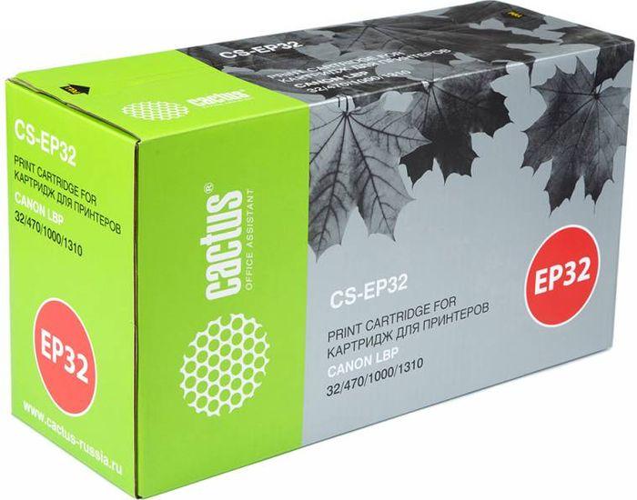 Cactus CS-EP32, Black тонер-картридж для Canon LBP 32/470/1000/1310CS-EP32Тонер-картридж Cactus CS-EP32 для лазерных принтеров Canon LBP 32/470/1000/1310.Расходные материалы Cactus для лазерной печати максимизируют характеристики принтера. Обеспечивают повышенную чёткость чёрного текста и плавность переходов оттенков серого цвета и полутонов, позволяют отображать мельчайшие детали изображения. Гарантируют надежное качество печати.