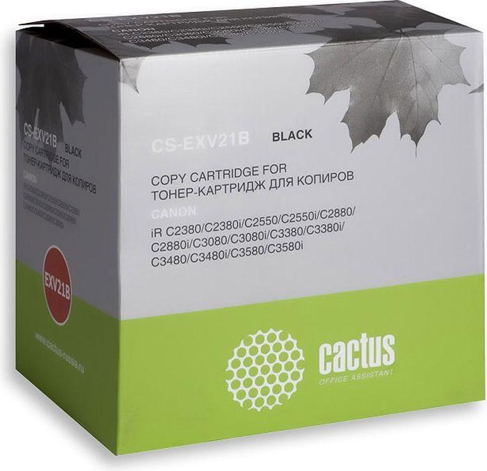 Cactus CS-EXV21B, Black тонер-картридж для Canon IRC2380/C2380i/C2550/C2880/C3080/C3380/C3480/C3580CS-EXV21BТонер-картридж Cactus CS-EXV21B для лазерных принтеров Canon IRC2380/ C2380i/ C2550/ C2550i/ C2880/ C2880i/ C3080/ C3080i/ C3380/ C3380i/ C3480/ C3480i/ C3580/ C3580i.Расходные материалы Cactus для лазерной печати максимизируют характеристики принтера. Обеспечивают повышенную чёткость чёрного текста и плавность переходов оттенков серого цвета и полутонов, позволяют отображать мельчайшие детали изображения. Гарантируют надежное качество печати.