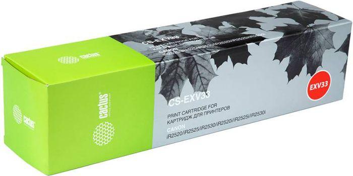 Cactus CS-EXV33, Black тонер-картридж для Canon iR 2520/2525/2530/2525i/2530iCS-EXV33Тонер-картридж Cactus CS-EXV33 для лазерных принтеров Canon iR 2520/2525/2530/2525i/2530i.Расходные материалы Cactus для лазерной печати максимизируют характеристики принтера. Обеспечивают повышенную чёткость чёрного текста и плавность переходов оттенков серого цвета и полутонов, позволяют отображать мельчайшие детали изображения. Гарантируют надежное качество печати.