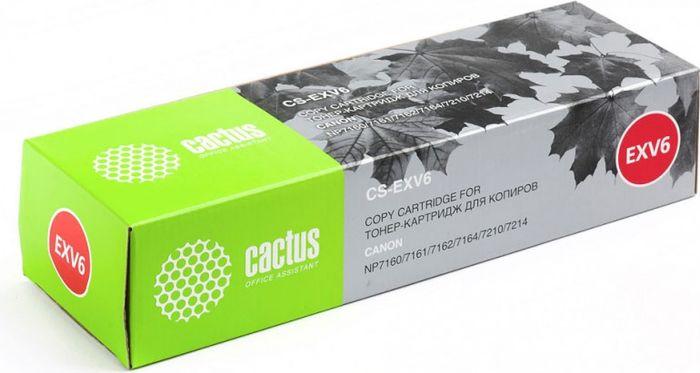 Cactus CS-EXV6, Black тонер-картридж для Canon NP7160/7161/7162/7164/7210/7214CS-EXV6Тонер-картридж Cactus CS-EXV6 для лазерных принтеров Canon NP7160/7161/7162/7164/7210/7214.Расходные материалы Cactus для лазерной печати максимизируют характеристики принтера. Обеспечивают повышенную чёткость чёрного текста и плавность переходов оттенков серого цвета и полутонов, позволяют отображать мельчайшие детали изображения. Гарантируют надежное качество печати.