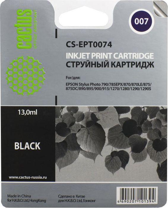 Cactus CS-EPT0074, Black картридж струйный для Epson Stylus Photo 785/790/870/875/890/895/900/915/1270/1280/PM-3700 cactus cs ept0631 black струйный картридж для epson stylus c67 series c87 series cx3700