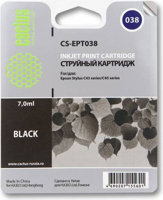 Cactus CS-EPT038, Black картридж струйный для Epson Stylus C43 series/C45 series cactus cs ept0631 black струйный картридж для epson stylus c67 series c87 series cx3700