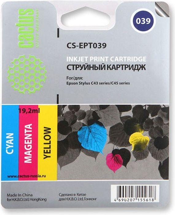 Cactus CS-EPT039, Color картридж струйный для Epson Stylus C43 картридж совместимый для струйных принтеров cactus cs pgi29y желтый для canon pixma pro 1 36мл cs pgi29y