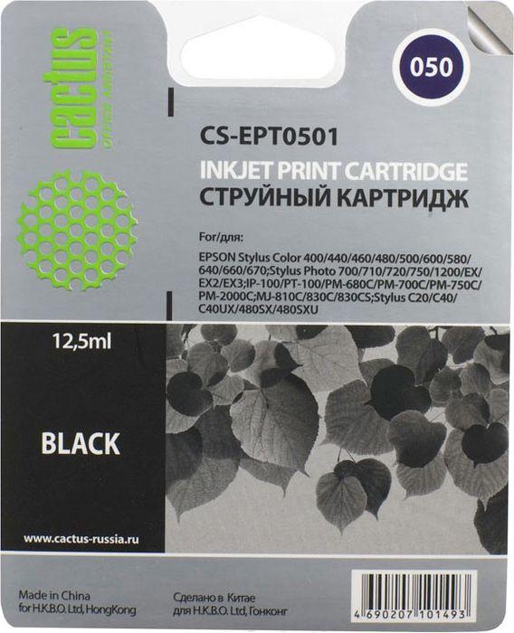 Cactus CS-EPT0501, Black картридж струйный для Epson Stylus Color 400/440/460/500/600/640/650/660/670/700/750CS-EPT0501Картридж Cactus CS-EPT0501 для струйных принтеров Epson Stylus Color 400/440/460/500/600/640/650/660/670/700/750.Расходные материалы Cactus для печати максимизируют характеристики принтера. Обеспечивают повышенную четкость изображения и плавность переходов оттенков и полутонов, позволяют отображать мельчайшие детали изображения. Обеспечивают надежное качество печати.