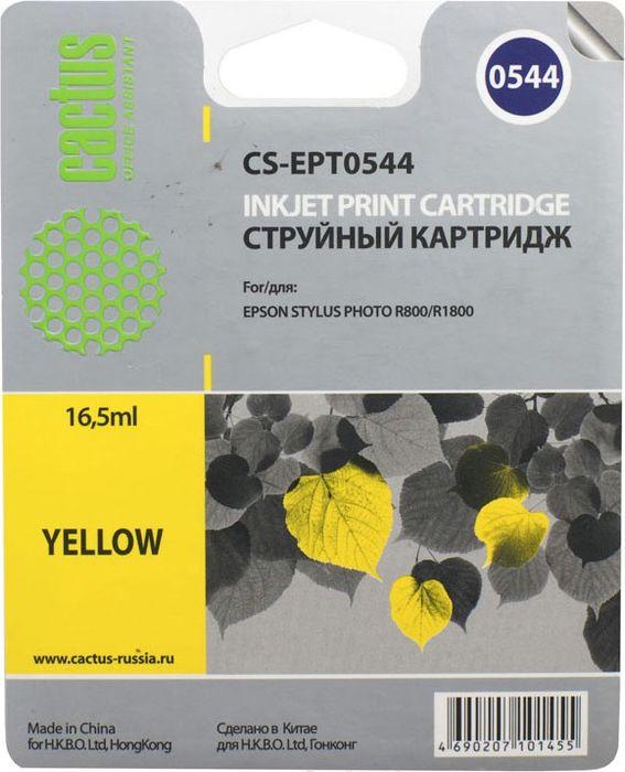 Cactus CS-EPT0544, Yellow картридж струйный для Epson Stylus Photo R800/R1800CS-EPT0544Картридж Cactus CS-EPT0544 для струйных принтеров Epson Stylus Photo R800/R1800.Расходные материалы Cactus для печати максимизируют характеристики принтера. Обеспечивают повышенную четкость изображения и плавность переходов оттенков и полутонов, позволяют отображать мельчайшие детали изображения. Обеспечивают надежное качество печати.