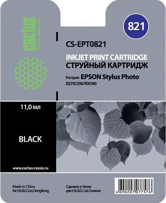 Cactus CS-EPT0821, Black картридж струйный для Epson Stylus Photo R270/290/RX590CS-EPT0821Картридж Cactus CS-EPT0821 для струйных принтеров Epson Stylus Photo R270/290/RX590.Расходные материалы Cactus для печати максимизируют характеристики принтера. Обеспечивают повышенную четкость изображения и плавность переходов оттенков и полутонов, позволяют отображать мельчайшие детали изображения. Обеспечивают надежное качество печати.