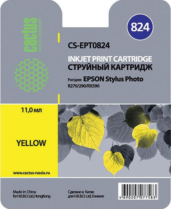 Cactus CS-EPT0824, Yellow картридж струйный для Epson Stylus Photo R270/290/RX590 cactus cs i ept1284 yellow чернила для epson stylus s22 sx125 sx420 sx425 office bx305