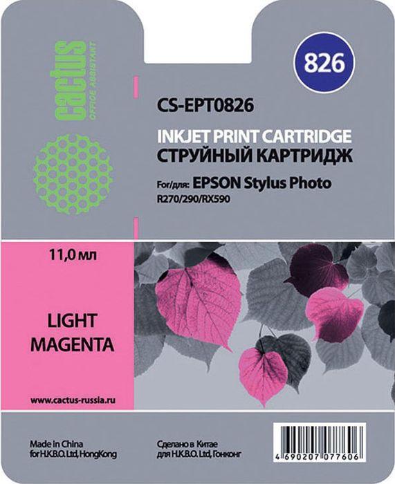 Cactus CS-EPT0826, Light Magenta картридж струйный для Epson Stylus Photo R270/290/RX590CS-EPT0826Картридж Cactus CS-EPT0826 для струйных принтеров Epson Stylus Photo R270/290/RX590.Расходные материалы Cactus для печати максимизируют характеристики принтера. Обеспечивают повышенную четкость изображения и плавность переходов оттенков и полутонов, позволяют отображать мельчайшие детали изображения. Обеспечивают надежное качество печати.