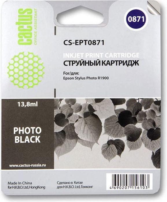 Cactus CS-EPT0871, Black картридж струйный для Epson Stylus Photo R1900CS-EPT0871Картридж CS-EPT0871 для струйных принтеров Epson Stylus Photo R1900.Расходные материалы Cactus для печати максимизируют характеристики принтера. Обеспечивают повышенную четкость изображения и плавность переходов оттенков и полутонов, позволяют отображать мельчайшие детали изображения. Обеспечивают надежное качество печати.