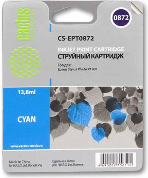 Cactus CS-EPT0872, Cyan картридж струйный для Epson Stylus Photo R1900CS-EPT0872Картридж CS-EPT0872 для струйных принтеров Epson Stylus Photo R1900.Расходные материалы Cactus для печати максимизируют характеристики принтера. Обеспечивают повышенную четкость изображения и плавность переходов оттенков и полутонов, позволяют отображать мельчайшие детали изображения. Обеспечивают надежное качество печати.