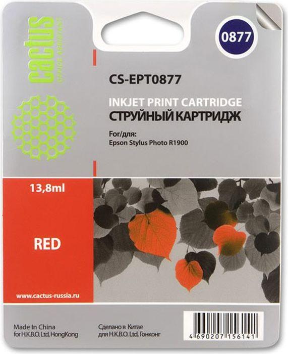 Cactus CS-EPT0877, Red картридж струйный для Epson Stylus Photo R1900CS-EPT0877Картридж CS-EPT0877 для струйных принтеров Epson Stylus Photo R1900.Расходные материалы Cactus для печати максимизируют характеристики принтера. Обеспечивают повышенную четкость изображения и плавность переходов оттенков и полутонов, позволяют отображать мельчайшие детали изображения. Обеспечивают надежное качество печати.