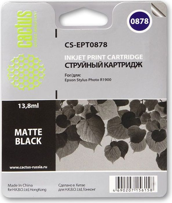 Cactus CS-EPT0878, Matte Black картридж струйный для Epson Stylus Photo R1900 cactus cs ept0631 black струйный картридж для epson stylus c67 series c87 series cx3700