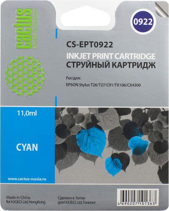 Cactus CS-EPT0922, Cyan картридж струйный для Epson Stylus C91/CX4300/T26/T27/TX106/TX109/TX117/TX119 картридж для принтера и мфу cactus cs c716c