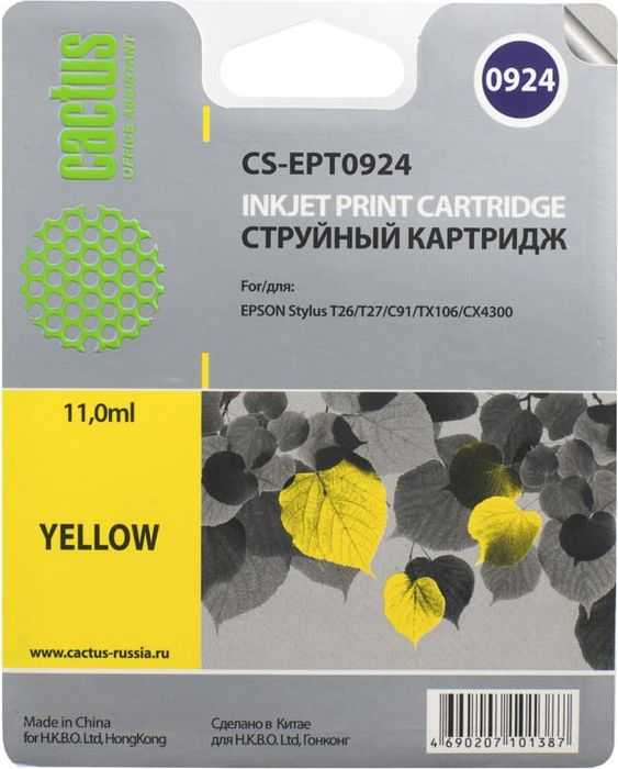 Cactus CS-EPT0924, Yellow картридж струйный для Epson Stylus C91/CX4300/T26/T27/TX106/TX109/TX117/TX119 платформа intel boxstk1aw32sc intel atom x5 z8300 2gb ssd 32 intel hd graphics windows 10 home черный 946469