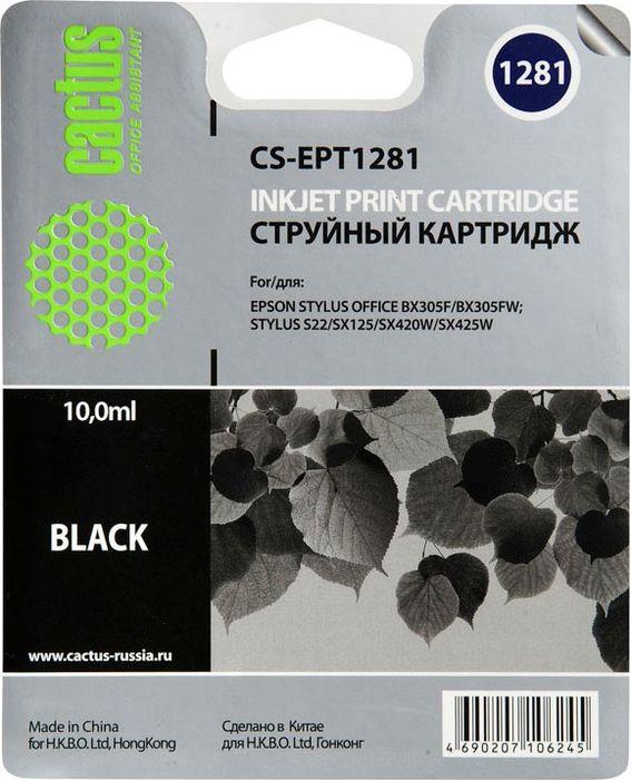 Cactus CS-EPT1281, Black картридж струйный для Epson Stylus S22/S125/SX420/SX425/Office BX305CS-EPT1281Картридж Cactus CS-EPT1281 для струйных принтеров Epson Stylus S22/S125/SX420/SX425/Office BX305.Расходные материалы Cactus для печати максимизируют характеристики принтера. Обеспечивают повышенную четкость изображения и плавность переходов оттенков и полутонов, позволяют отображать мельчайшие детали изображения. Обеспечивают надежное качество печати.