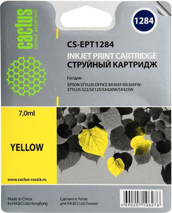 Cactus CS-EPT1284, Yellow картридж струйный для Epson Stylus S22/S125/SX420/SX425/Office BX305CS-EPT1284Картридж Cactus CS-EPT1284 для струйных принтеров Epson Stylus S22/S125/SX420/SX425/Office BX305.Расходные материалы Cactus для печати максимизируют характеристики принтера. Обеспечивают повышенную четкость изображения и плавность переходов оттенков и полутонов, позволяют отображать мельчайшие детали изображения. Обеспечивают надежное качество печати.