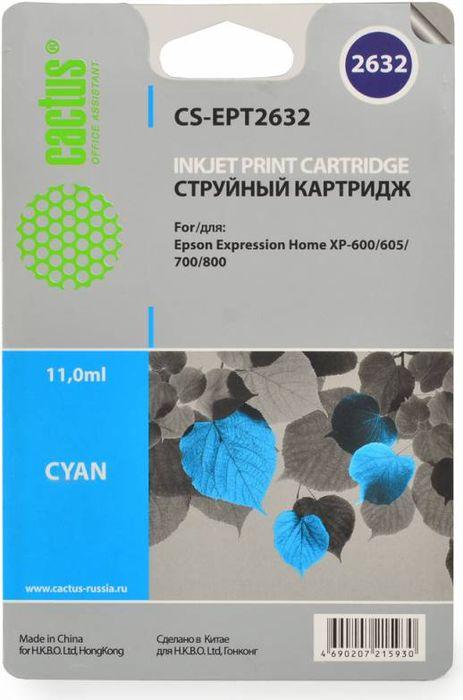 Cactus CS-EPT2632, Cyan картридж струйный для Epson Expression Home XP-600/605/700/800CS-EPT2632Картридж Cactus CS-EPT2632 для струйных принтеров Epson Expression Home XP-600/605/700/800.Расходные материалы Cactus для печати максимизируют характеристики принтера. Обеспечивают повышенную четкость изображения и плавность переходов оттенков и полутонов, позволяют отображать мельчайшие детали изображения. Обеспечивают надежное качество печати.