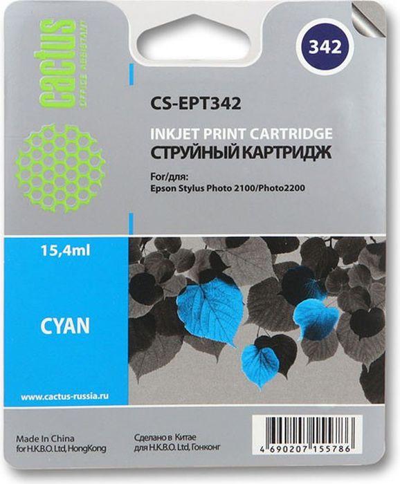 Cactus CS-EPT342, Cyan картридж струйный для Epson Stylus Photo 2100CS-EPT342Картридж CactusCS-EPT342 для струйных принтеров Epson Stylus Photo 2100.Расходные материалы Cactus для печати максимизируют характеристики принтера. Обеспечивают повышенную четкость изображения и плавность переходов оттенков и полутонов, позволяют отображать мельчайшие детали изображения. Обеспечивают надежное качество печати.