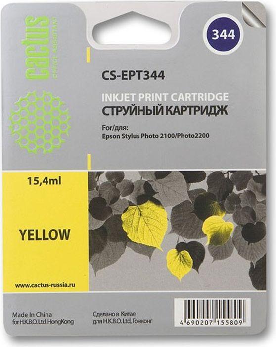 Cactus CS-EPT344, Yellow картридж струйный для Epson Stylus Photo 2100