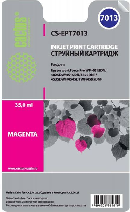Cactus CS-EPT7013, Magenta картридж струйный для Epson WF-4015/4020/4025/4095/4515 carbon fiber guard protector engine case cover for suzuki gsxr 600 750 2006 2007 2008 2009 2010 2011 2012 2013 2014 2015