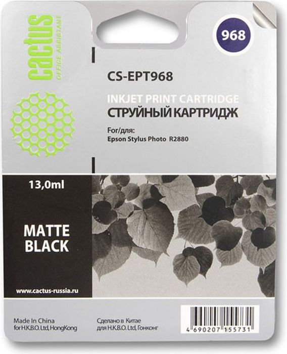 Cactus CS-EPT968, Matte Black матовый картридж струйный для Epson Stylus Photo R2880 cactus cs i ept1284 yellow чернила для epson stylus s22 sx125 sx420 sx425 office bx305