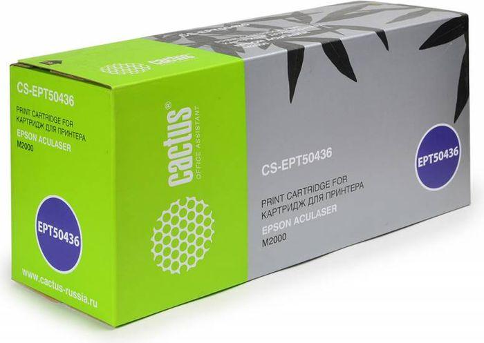 Cactus CS-EPT50436, Black тонер-картридж для Epson AL M2000CS-EPT50436Тонер-картридж Cactus CS-EPT50436 для лазерных принтеров Epson AL M2000.Расходные материалы Cactus для лазерной печати максимизируют характеристики принтера. Обеспечивают повышенную чёткость чёрного текста и плавность переходов оттенков серого цвета и полутонов, позволяют отображать мельчайшие детали изображения. Гарантируют надежное качество печати.