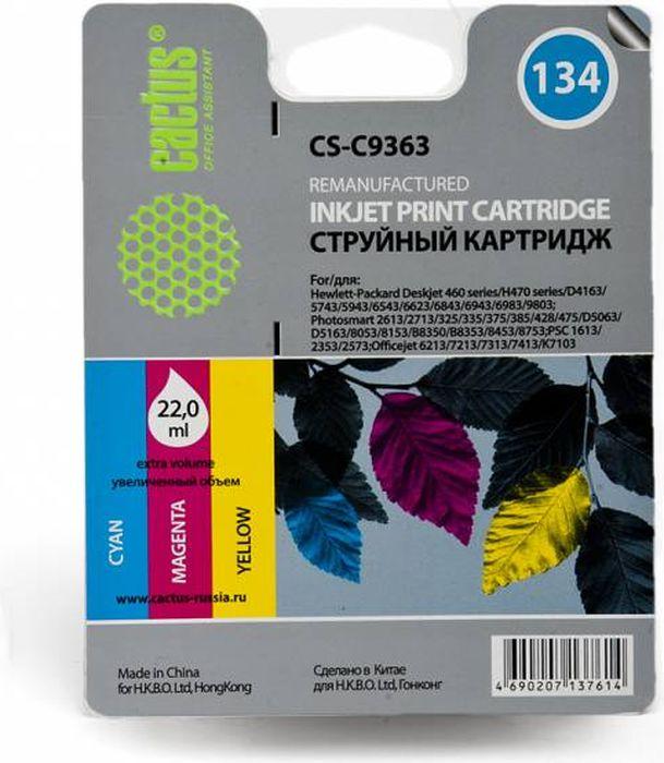Cactus CS-C9363 №134, Cyan Magenta Yellow картридж струйный для HP DJ 460series/5740/5743/5793/5940/5943/6540/6543/6620/6623CS-C9363Картридж Cactus CS-C9363 №134 для струйных принтеров HP DeskJet 460series/5740/5743/5793/5940/5943/6540/6543/6620/6623Расходные материалы Cactus для печати максимизируют характеристики принтера. Обеспечивают повышенную четкость изображения и плавность переходов оттенков и полутонов, позволяют отображать мельчайшие детали изображения. Обеспечивают надежное качество печати.
